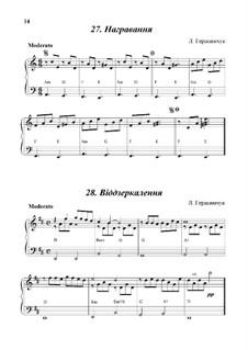 2 п'єси для бандури: Награвання, Віддзеркалення: 2 п'єси для бандури: Награвання, Віддзеркалення by Лилия Герасимчук