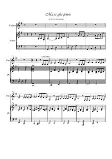 Ma se ghe pensu: Для скрипки и фортепиано by folklore