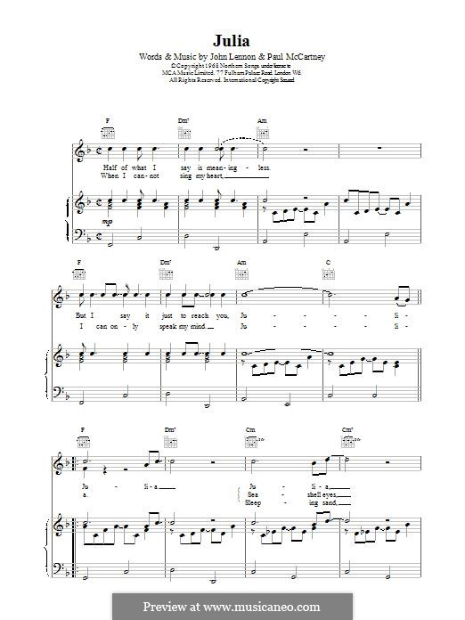 Julia (The Beatles): Для голоса и фортепиано (или гитары) by John Lennon, Paul McCartney