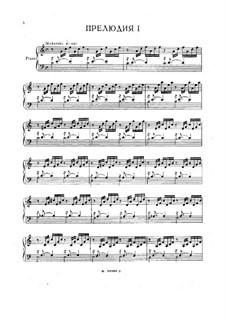 Весь сборник, BWV 846-869: Для фортепиано by Иоганн Себастьян Бах