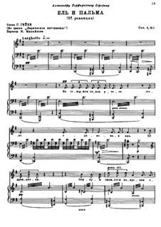 Четыре романса, Op.3: No.1 by Николай Римский-Корсаков