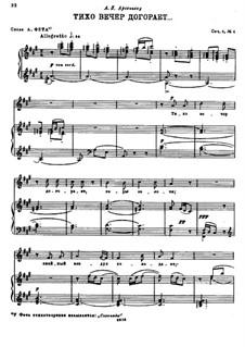 Четыре романса, Op.4: No.4 Тихо вечер догорает by Николай Римский-Корсаков