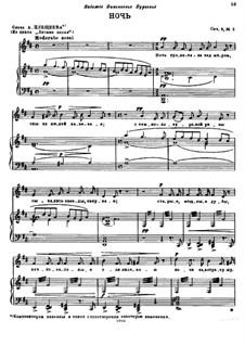 Шесть романсов, Op.8: No.2 Ночь by Николай Римский-Корсаков