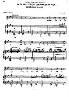 Шесть романсов, Op.8: No.4 Встань, сойди! Давно денница by Николай Римский-Корсаков