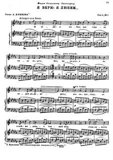 Шесть романсов, Op.8: No.6 Я верю, я любим by Николай Римский-Корсаков