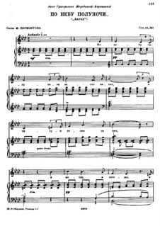 Четыре романса, Op.40: No.2 По небу полуночи by Николай Римский-Корсаков