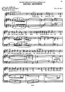 Четыре романса, Op.26: No.4 Песня Зюлейки by Николай Римский-Корсаков
