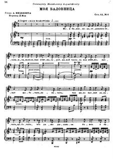 Четыре романса, Op.42: No.4 Моя баловница by Николай Римский-Корсаков