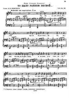 Весной. Четыре песни, Op.43: No.4 То было раннею весной by Николай Римский-Корсаков