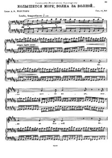 У моря, Op.46: No.3 Колышется море; волна за волной by Николай Римский-Корсаков