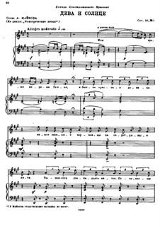 Четыре романса, Op.50: No.1 Дева и солнце by Николай Римский-Корсаков