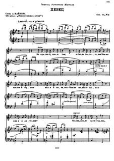 Четыре романса, Op.50: No.2 Певец by Николай Римский-Корсаков