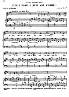 Четыре романса, Op.50: No.4 Еще я полн, о друг мой милый by Николай Римский-Корсаков