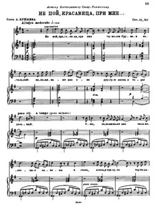 Пять романсов, Op.51: No.2 Не пой, красавица, при мне by Николай Римский-Корсаков