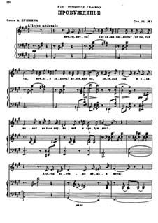 Четыре романса, Op.55: No.1 Пробужденье by Николай Римский-Корсаков