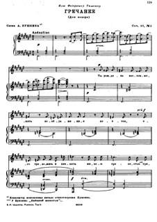 Четыре романса, Op.55: No.2 Гречанке by Николай Римский-Корсаков
