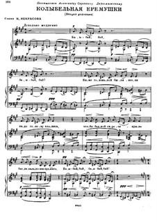 Колыбельная Еремушки: Для голоса и фортепиано (вторая редакция) by Модест Мусоргский