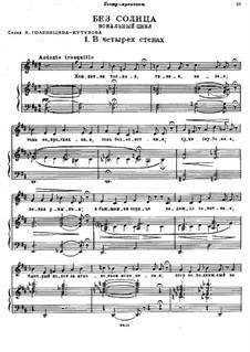 Без солнца: No.1 В четырёх стенах by Модест Мусоргский
