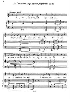 Без солнца: No.3 Окончен праздный, шумный день by Модест Мусоргский