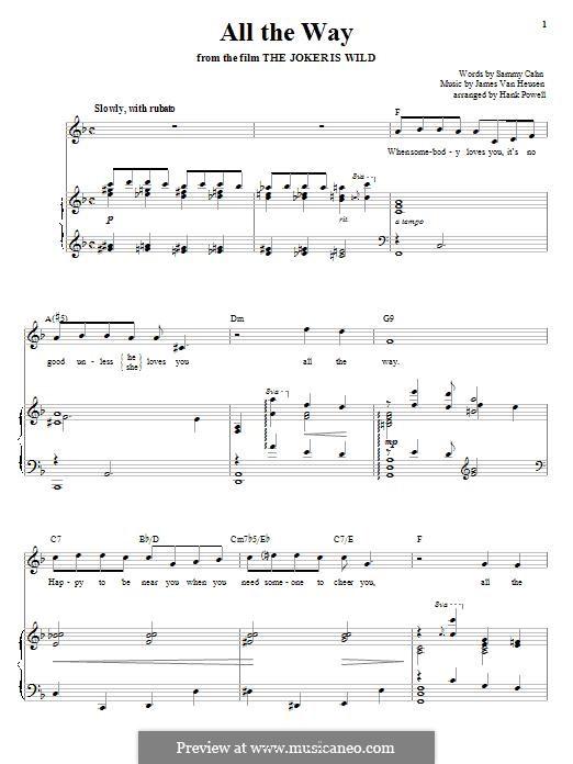 All the Way (Frank Sinatra): Для голоса и фортепиано by Jimmy Van Heusen