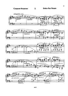 В Аржанто, Op.40: No.2 Сладкое безделье by Цезарь Кюи