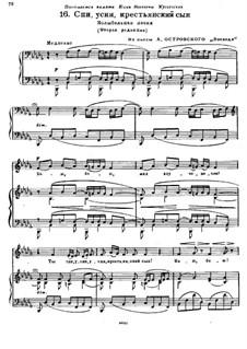 Спи, усни, крестьянский сын: Для голоса и фортепиано (вторая редакция) by Модест Мусоргский