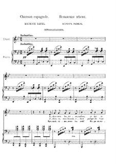 Четыре песни, M.A 17: No.1 Испанская песня by Морис Равель