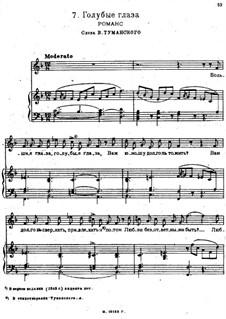 Песни и романсы (Том I), Nos.1-23: No.7 Голубые глаза by Александр Даргомыжский