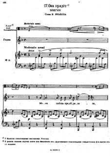 Песни и романсы (Том I), Nos.1-23: No.17 Она придёт by Александр Даргомыжский