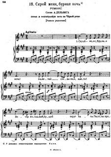 Песни и романсы (Том I), Nos.1-23: No.18 Скрой меня, бурная ночь  by Александр Даргомыжский