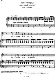 Песни и романсы (Том I), Nos.1-23: No.19 Вертоград by Александр Даргомыжский