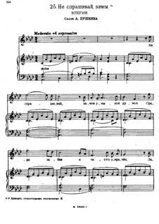Песни и романсы (Том I), Nos.24-50: No.25 Не спрашивай, зачем by Александр Даргомыжский