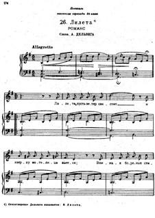 Песни и романсы (Том I), Nos.24-50: No.26 Лилета by Александр Даргомыжский