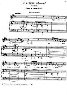 Песни и романсы (Том I), Nos.24-50: No.31a Тучки небесные  by Александр Даргомыжский