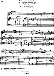 Песни и романсы (Том I), Nos.24-50: No.31 Тучки небесные by Александр Даргомыжский