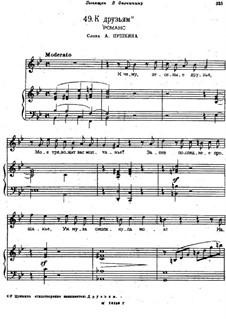 Песни и романсы (Том I), Nos.24-50: No.49 К друзьям by Александр Даргомыжский