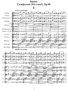 Все части: Партитура by Иоганнес Брамс