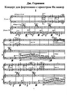 Концерт для фортепиано с оркестром: Аранжировка для 2 фортепиано в 4 руки by Джордж Гершвин