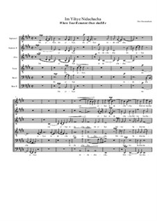 Verses on Zion, Op.1: At the Edge of the Heavens by Dov Rosenschein