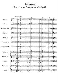 Увертюра Кориолан, Op.62: Партитура by Людвиг ван Бетховен