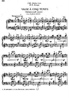 Восемнадцать пьес для фортепиано, TH 151 Op.72: No.16 Пятидольный вальс by Петр Чайковский