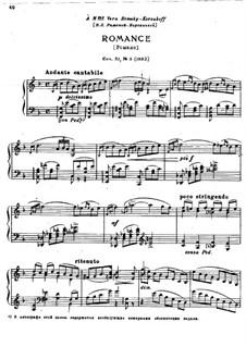 Шесть пьес для фортепиано, TH 143 Op.51: No.5 Романс by Петр Чайковский