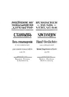 Пять романсов, Op.33: No.3 by Сергей Танеев