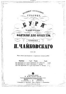 Буря, TH 44 Op.18: Для двух фортепиано в 8 рук – партия I фортепиано by Петр Чайковский