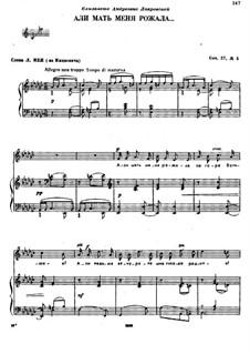 Шесть романсов, TH 98 Op.27: No.5 Али мать меня рожала by Петр Чайковский