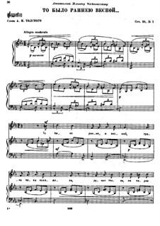 Шесть романсов, TH 101 Op.38: No.2 То было раннею весной by Петр Чайковский