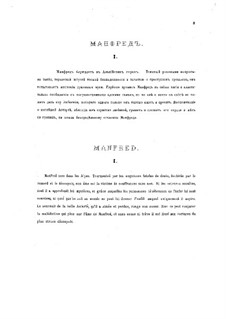 Симфония 'Манфред', TH 28 Op.58: Для двух фортепиано в восемь рук – партия второго фортепиано by Петр Чайковский