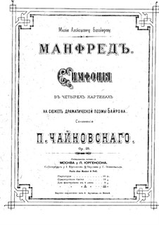 Симфония 'Манфред', TH 28 Op.58: Для двух фортепиано в восемь рук – партия первого фортепиано by Петр Чайковский