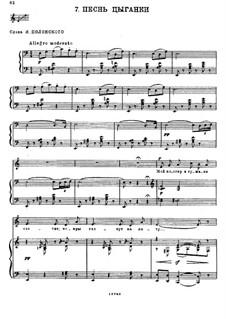 Двенадцать романсов, TH 106 Op.60: No.7 Песнь цыганки by Петр Чайковский