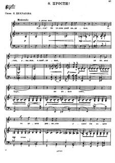 Двенадцать романсов, TH 106 Op.60: No.8 Прости by Петр Чайковский